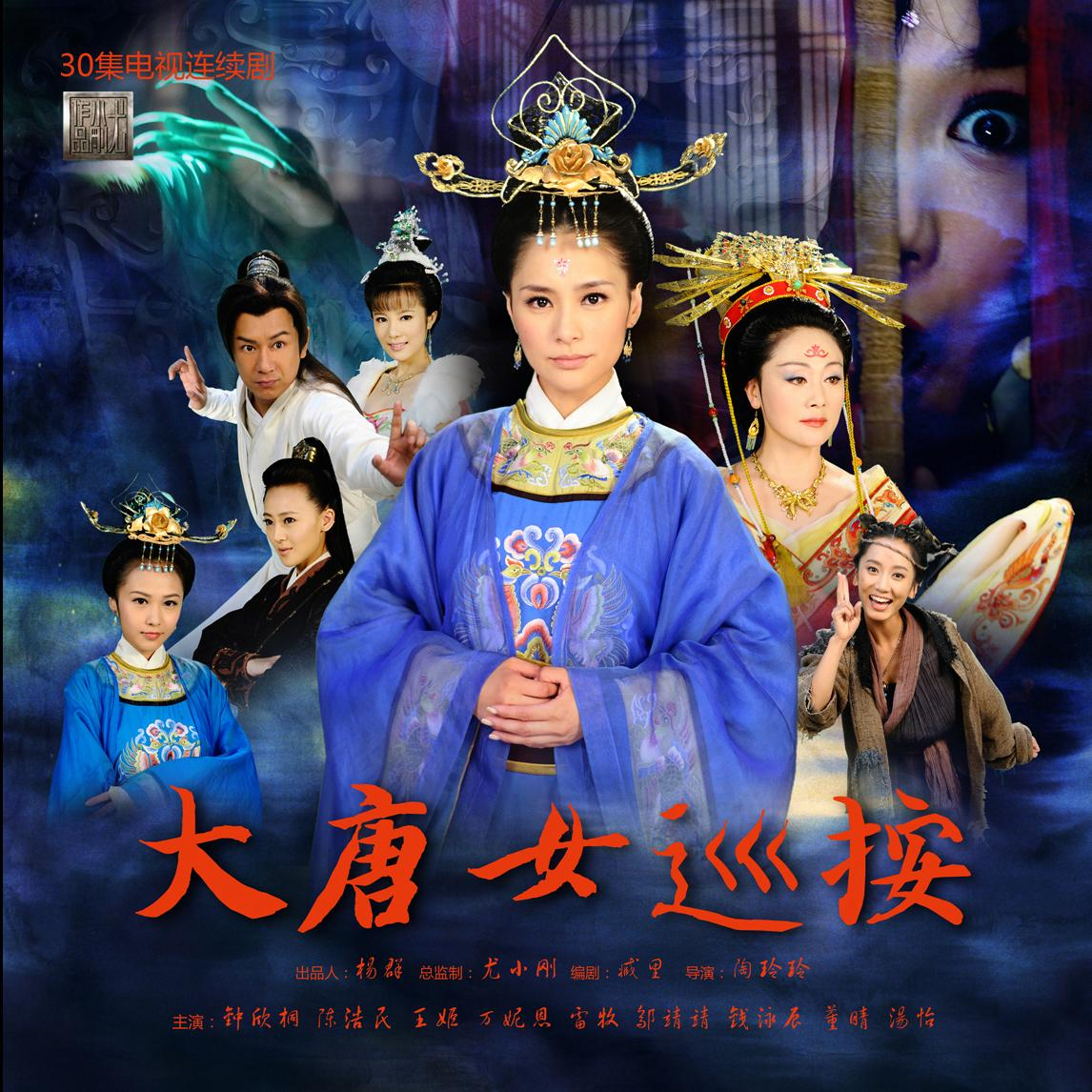 Overview of China's 2013 Popular TV Dramas | What's on Weibo