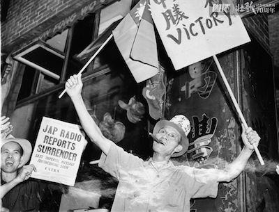 Chinese Americans on Mott and Pell Streets in New York's Chinatown celebrate the Japanese surrender on V-J Day, Aug. 14, 1945.  (AP Photo/Tom Fitzsimmons)