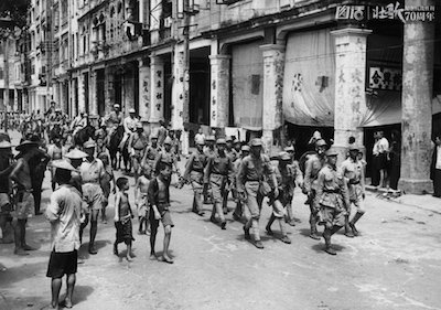 CHINA - SEPTEMBER 09:  After The Retreat Of The Japanese Army From Canton In China, The Soldiers Of The First Chinese Army Parade Victoriously In The Streets Of The City. 09/09/1945.  (Photo by Keystone-France/Gamma-Keystone via Getty Images)