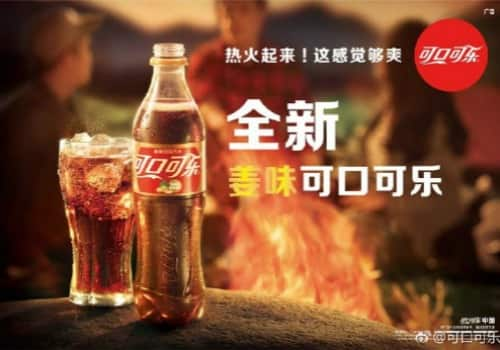 Bring out the heat ginger coca cola comes to china for Coke can heater