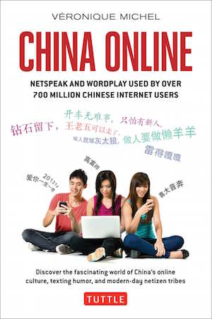 china-online-9780804844369_hr