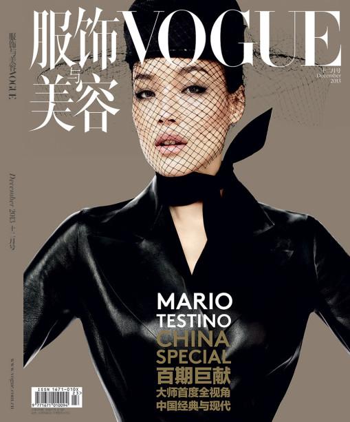 Vogue-China-December-2013-509x613