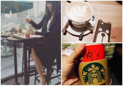 cofee weibo3