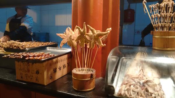 4. starfish whatsonweibo