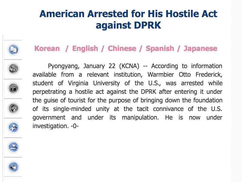 North Korean Statement whatsonweio