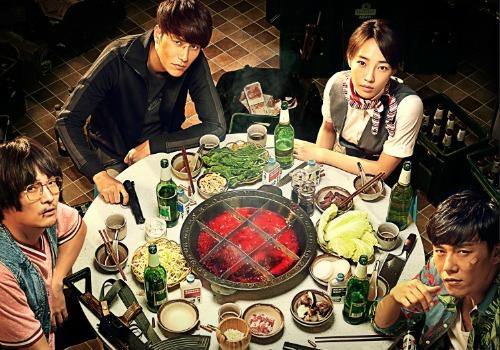 Upcoming Hot Chinese Movie Chongqing Hotpot  E7 81 Ab E9 94 85 E8 8b B1 E9 9b 84 Whats On Weibo