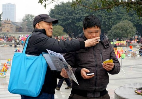 zhangsmokingchina