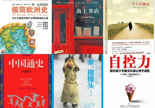 Reading Nation China S Most Popular Books What S On Weibo