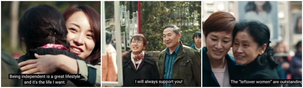 parentsreactionwhatsonweibo