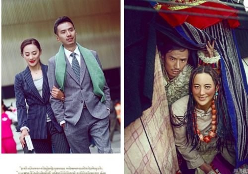 TIBETANWEDDING