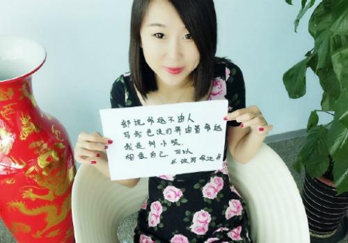 Shengnu dating games