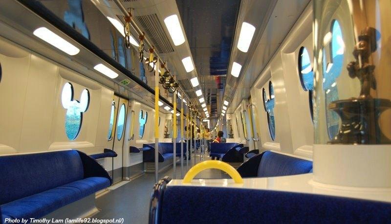 HK disney train