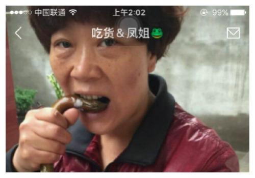 whatsonweibo3