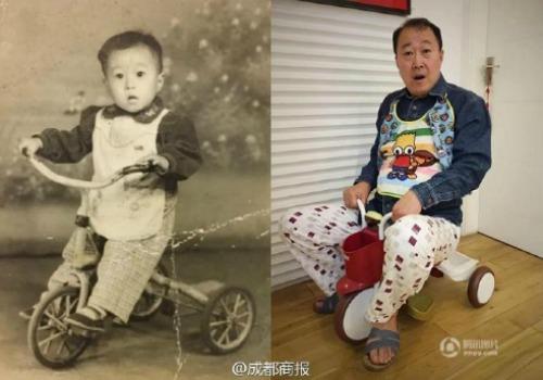 whatsonweibochildhood1
