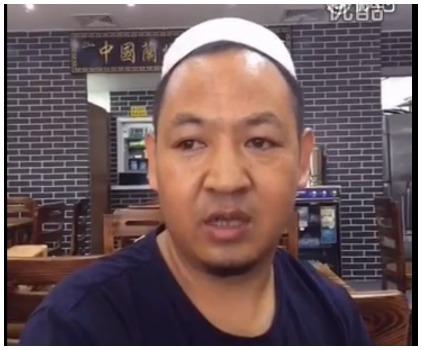 Restaurant owner Xian.