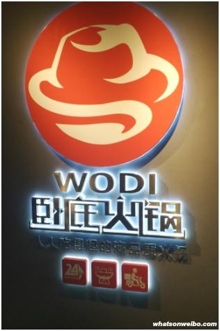WODI logo