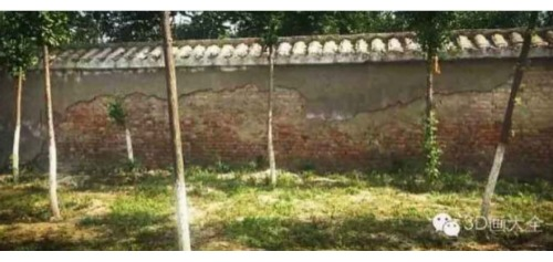 muurwhatsonweibo1