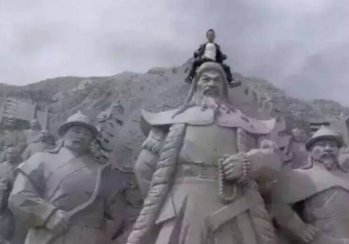 whatsonweiboqinghai