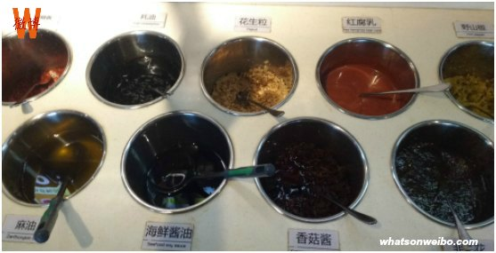 wodi 2 sauces whatsonweibo
