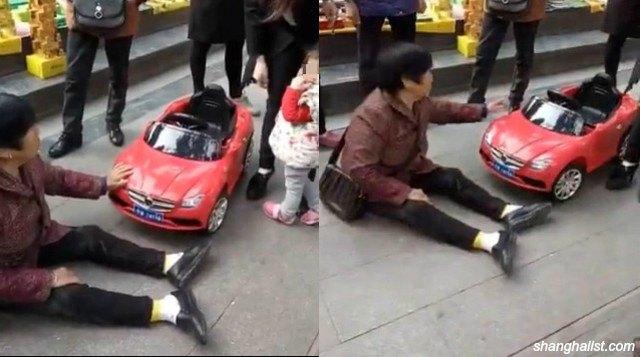 toy_car_compensation4