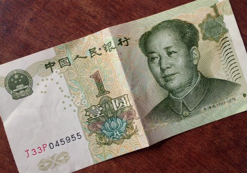 China RMB 1 Yuan paper money