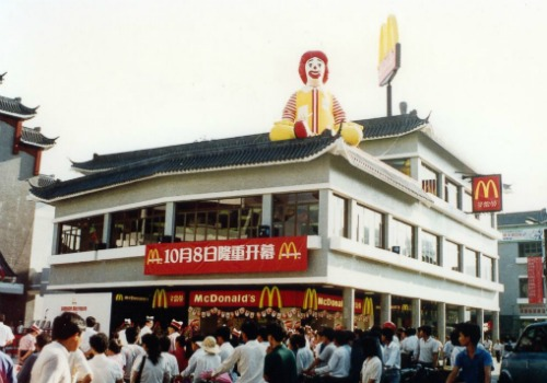 firstmcdonalds