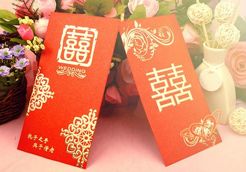 My Friend Only Gave Me 200 Yuan 30 Us Chinese Wedding Money