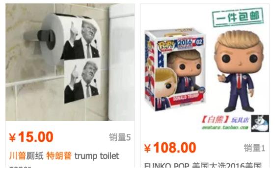 trump-merchandise