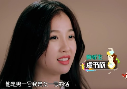 Shuxin Yu, one of the show's most popular (and controversial) drama students.