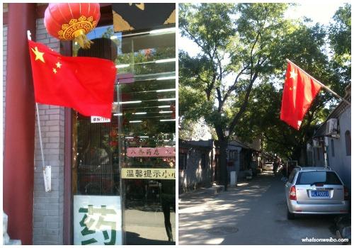 nationalismchina