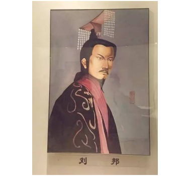 Portrait of Liu Bang, a king in the Three Kingdoms Period (You can also click on the video to experience the trip).