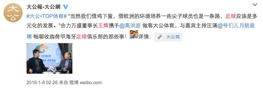 weibopost