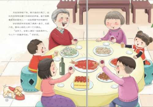 Top 5 Of Popular Children S Books In China After Crackdown On