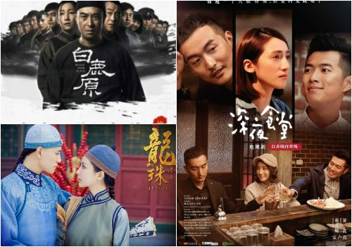 Top 5 Chinese TV Dramas Summer 2017 | What's on Weibo