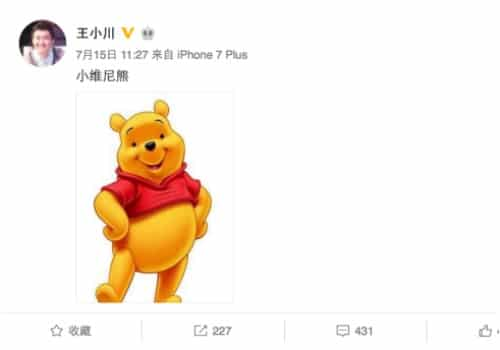 Winnie The Pooh On Weibo From Cute Bear To Political Meme Whats