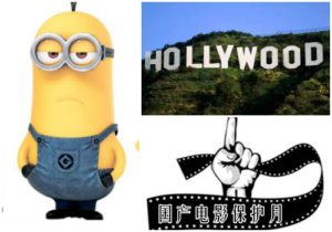 overview of chinas 2015 top tv dramas whats on weibo