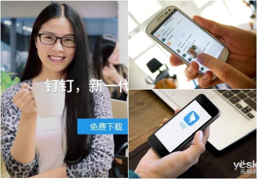 WeChat for the Workplace: The Rising Popularity of