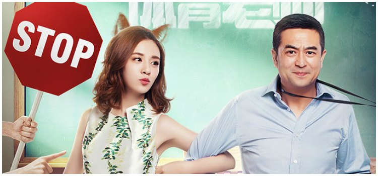 China's Top TV Dramas to Watch This Winter 2017/2018