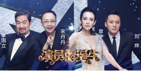 overview of chinas 2017 top tv dramas whats on weibo