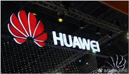 Is This the End of Huawei Goes America? | What's on Weibo