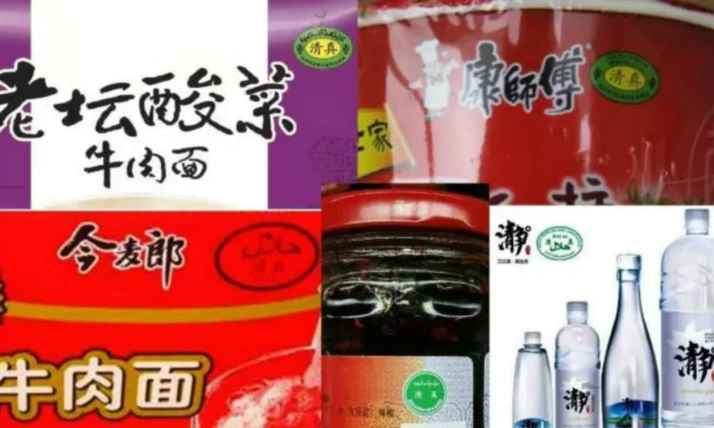 Made-in-China Halal: Online Discussions on 'Halalification