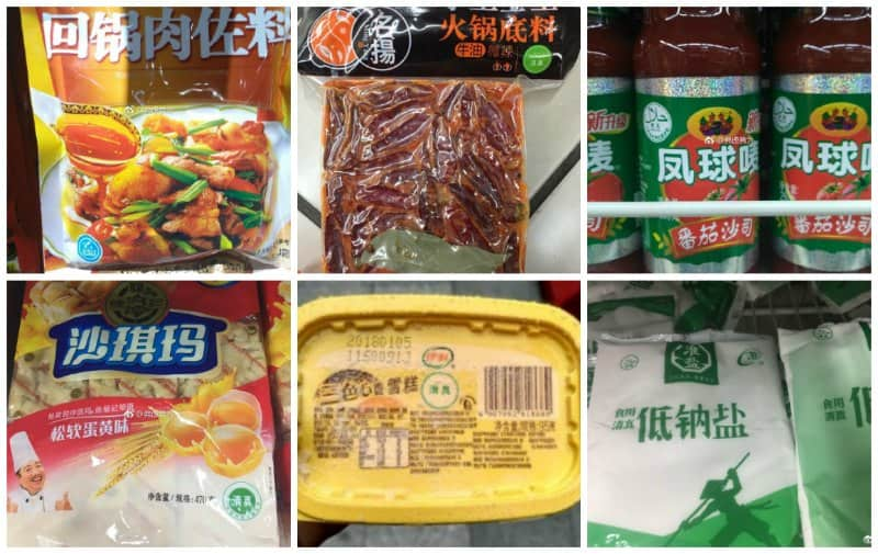 Made In China Halal Online Discussions On Halalification