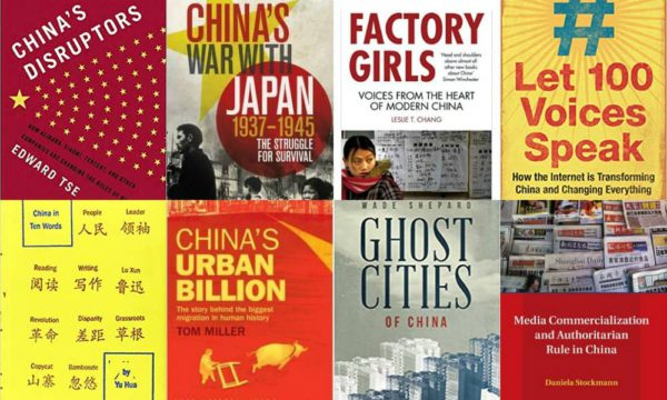 Top 30 Books to Understand Modern China