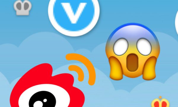 The Crazy World of Weibo Verification