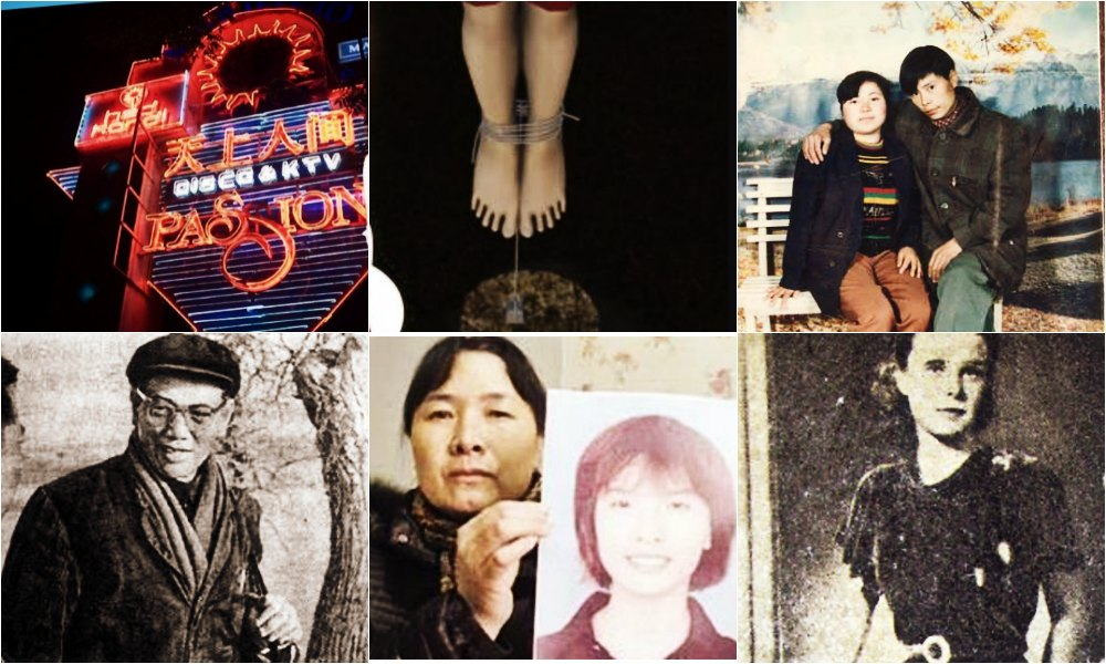 China's Unsolved (Murder) Mysteries: 10 Most Notorious Cold Cases