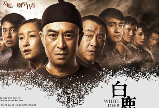 Top 10: Overview of China's Most Popular TV Dramas of Summer