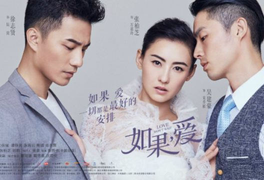 Top 10: Overview of China's Most Popular TV Dramas of Summer 2018