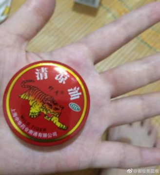 The Essential Balm: How to Use Tiger Balm & Qing Liang You | What's