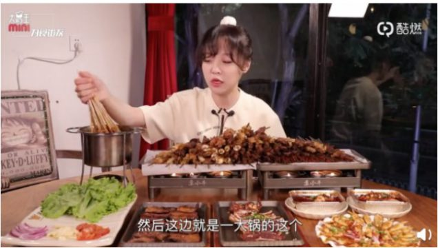 Binging and Purging as Online Trend: From China's