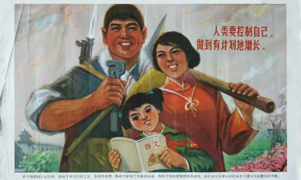 China S Proposed No Child Tax Stirs Controversy First Forced